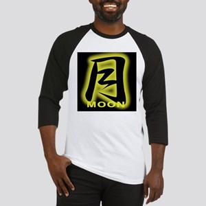 moon japanese kanji Baseball Jersey
