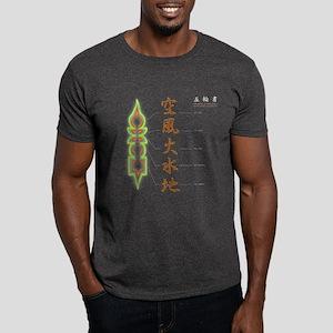 Musashi 03 T-Shirt
