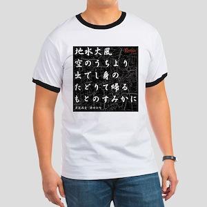 Bushido 17w T-Shirt