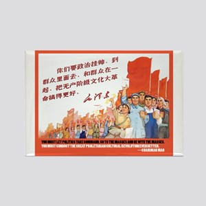 Red Flags for Mao Rectangle Magnet