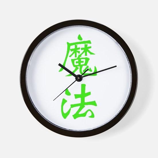 Magic in Japanese Wall Clock
