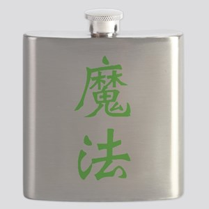 Magic in Japanese Flask