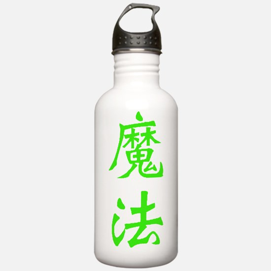 Magic in Japanese Water Bottle
