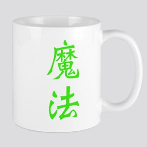 Magic in Japanese Mug