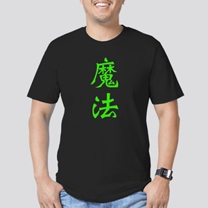 Magic in Japanese Men's Fitted T-Shirt (dark)