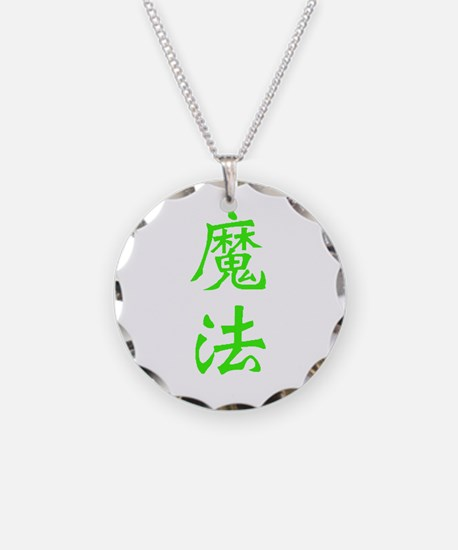 Magic in Japanese Necklace