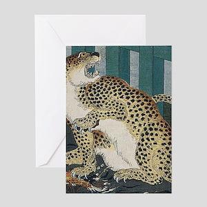 Ukiyo-e Ancient Leopard Greeting Cards