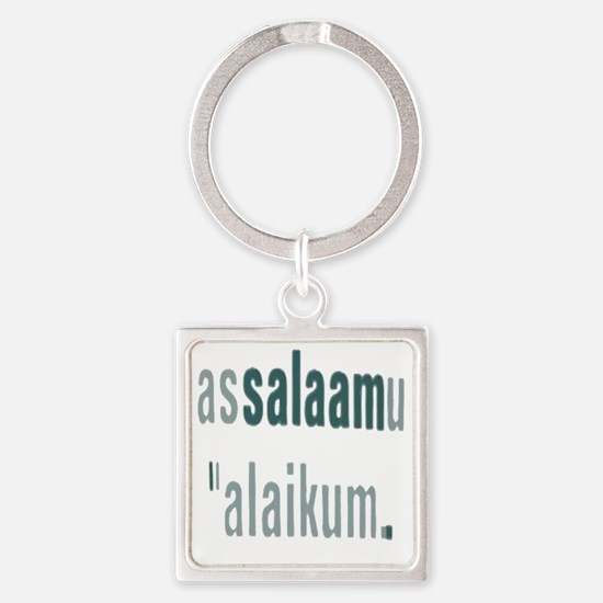Unique Islamic Square Keychain