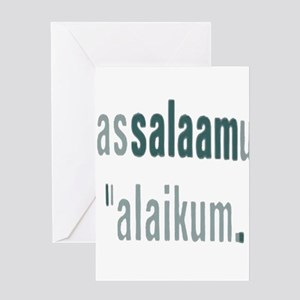 Assalamualaikum Greeting Cards