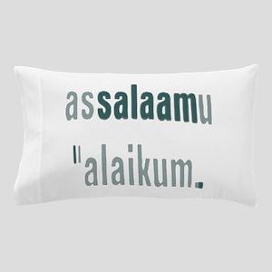Assalamualaikum Pillow Case