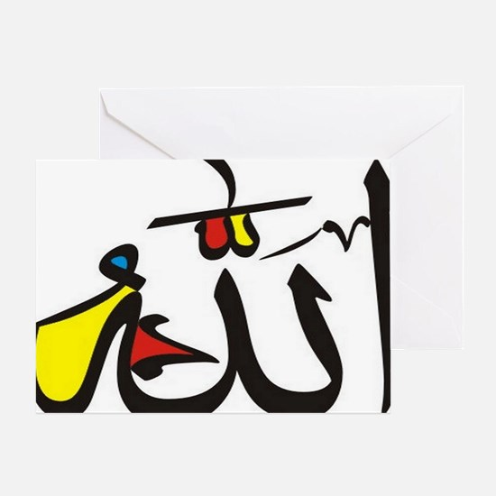 Unique Islamic Greeting Card
