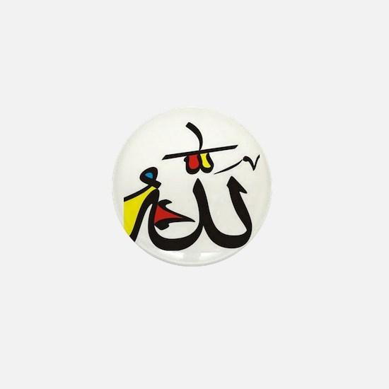Unique Islamic Mini Button