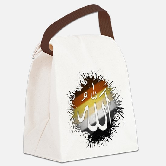 Cool Islamic Canvas Lunch Bag