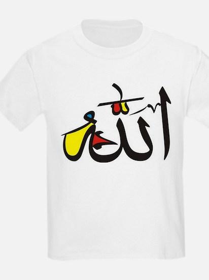 Cool Fashion color T-Shirt