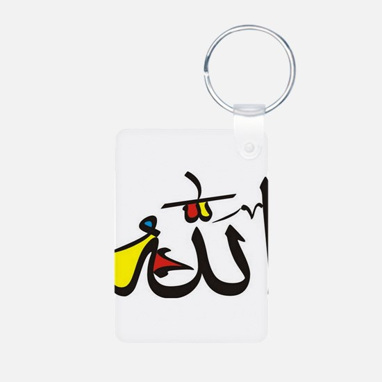 Cute Islamic Keychains