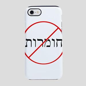 No chumrot iPhone 8/7 Tough Case
