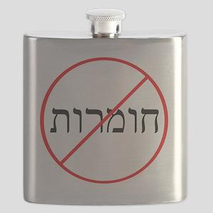 No chumrot Flask