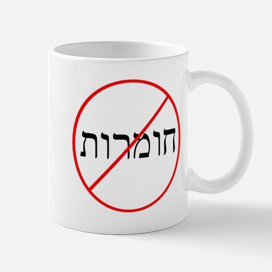 No chumrot Mugs