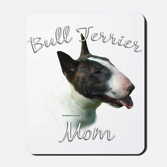 Bully Mom2 Mousepad