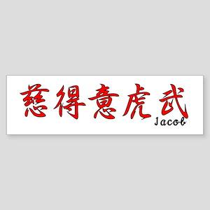 name Jacob Bumper Sticker