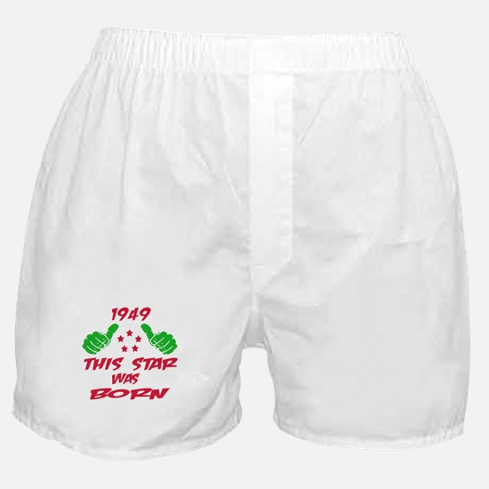 1949 This star was born Boxer Shorts