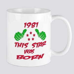 1981 This star was born Mug