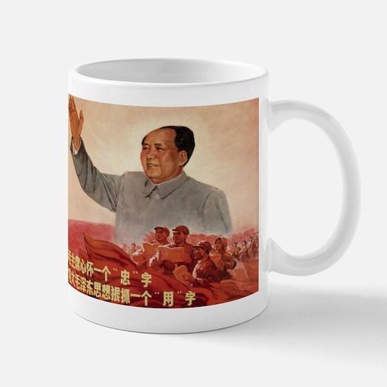 Vintage poster - Mao Zedong Mugs