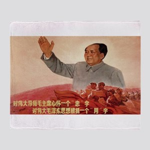 Vintage poster - Mao Zedong Throw Blanket