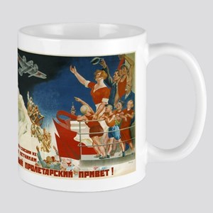 Vintage poster - Soviet Art Poster Mugs