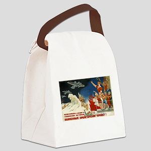 Vintage poster - Soviet Art Poste Canvas Lunch Bag