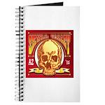 Skull Valley, AZ Journal