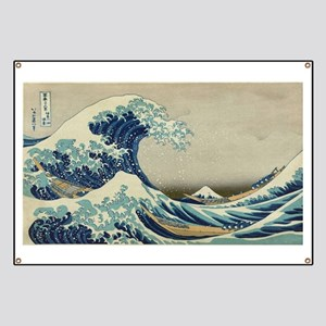 Vintage poster - The Great Wave Off Kanagaw Banner