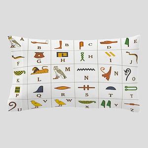 Hieroglyphics Alphabet Pillow Case