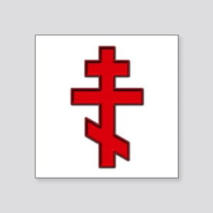 Russian Cross Sticker