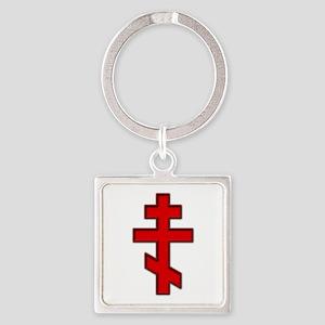Russian Cross Keychains