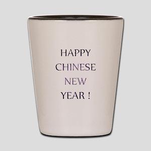 Happy Chinese New Year Shot Glass