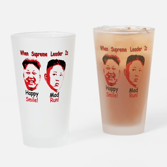 Cool Communism Drinking Glass