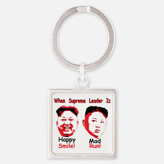 Funny Communism Square Keychain