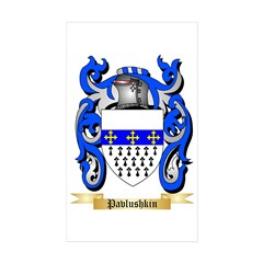 Pavlushkin Sticker (Rectangle 10 pk)