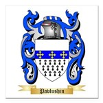 Pavlushin Square Car Magnet 3