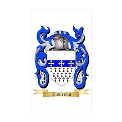 Pavlenko Sticker (Rectangle 50 pk)