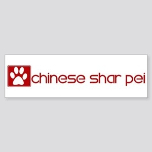 Chinese Shar Pei (dog paw red Bumper Sticker