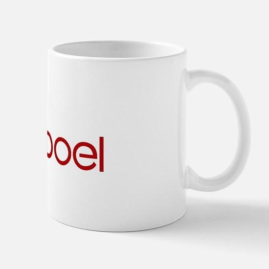 Boerboel (dog paw red) Mug