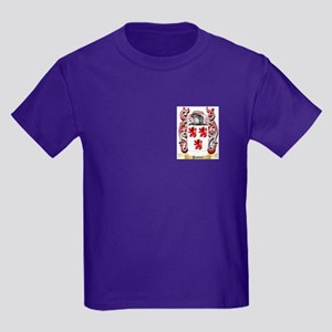 Pastier Kids Dark T-Shirt