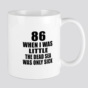 86 When I Was Little Birthday Mug