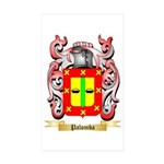 Palomba Sticker (Rectangle 50 pk)