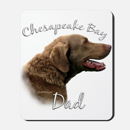 Chessie Dad2 Mousepad