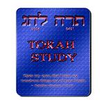 Torah Study Mousepad