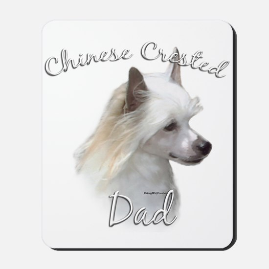 Crested Dad2 Mousepad