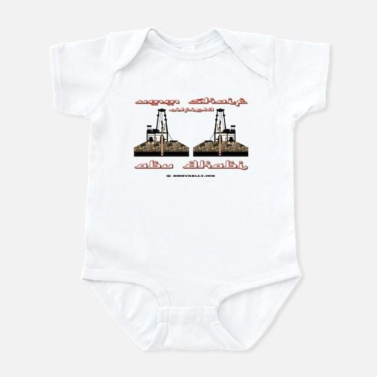 Umm Shaif Oilfield Abu Dhabi Infant Bodysuit